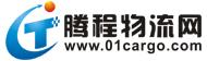 www.01cargo.com